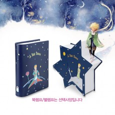 어린왕자북&별램프조명